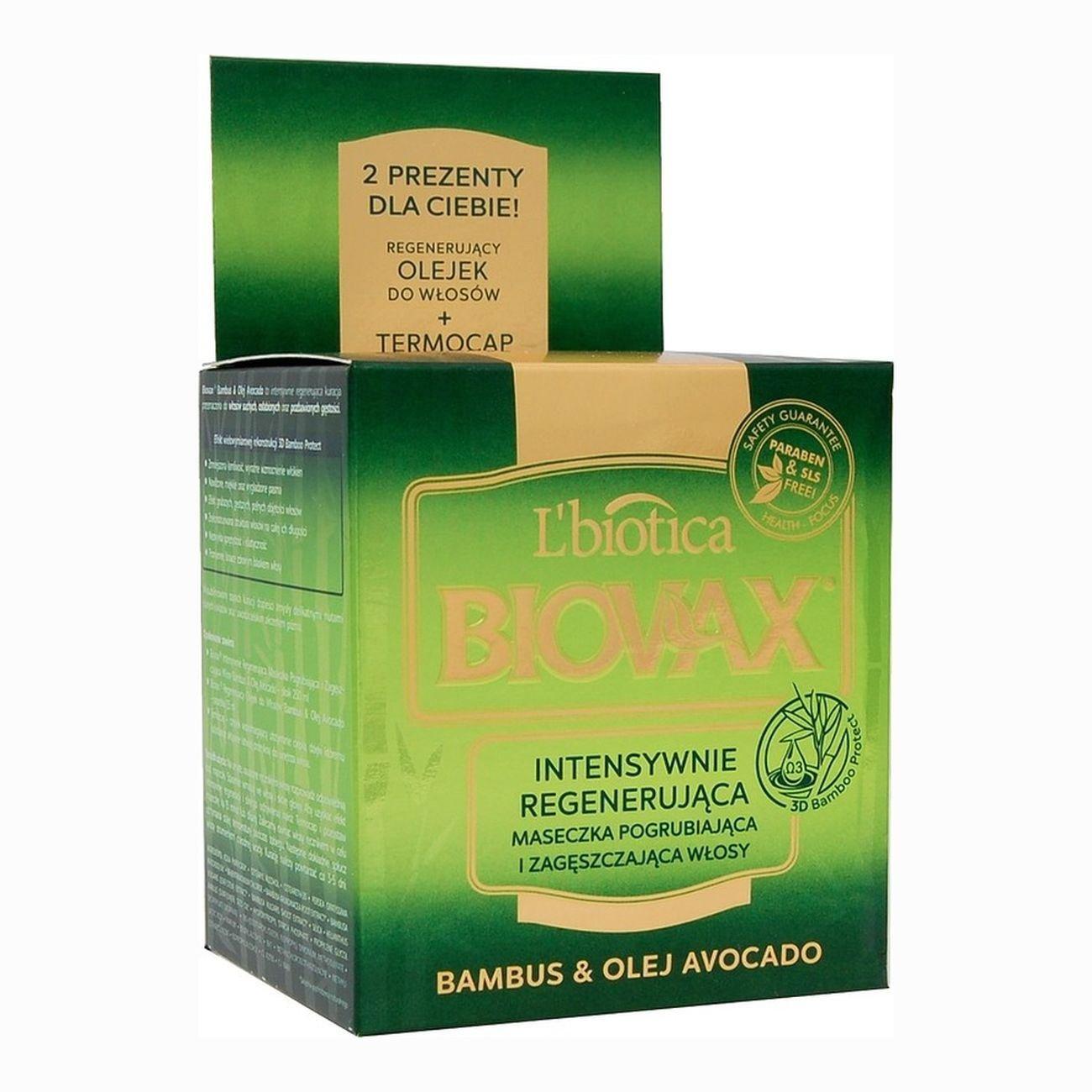 Amazon Com Henna Wax Original Hair Conditioner 240g Natural Classic