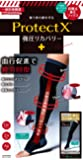 一般医療機器 Protect X(プロテクトエックス) 強圧リカバリー オープントゥ着圧ソックス フルレッグ M-Lサイズ