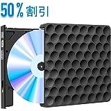 dvdドライブ 外付けdvdドライブ USB3.0 ドライバ ドライバーディスク 光学 pc ノート パソコン 外付け バスパワー 読取 書込