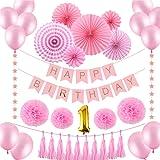 誕生日 飾り付け 女の子 ピンク 超豪華 HAPPY BIRTHDAYガーランド ペーパーファン ペーパーフラワー 35点セット(両面テープ付き)