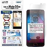 アスデック Motorola モトローラ Moto G5S フィルム ノングレアフィルム3 ・防指紋・気泡消失・映り込み防止・アンチグレア・日本製 NGB-MMG5S (Moto G5s, マットフィルム)
