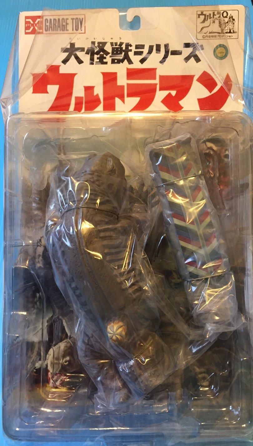 エクスプラス 大怪獣シリーズ ウルトラマン編 毒ガス怪獣 ケムラー   B00ATLTK1A
