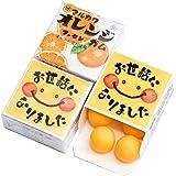 『 お世話になりました 笑顔 』 退職 感謝 お菓子 メッセージ マルカワガム 24個入 (オレンジ)