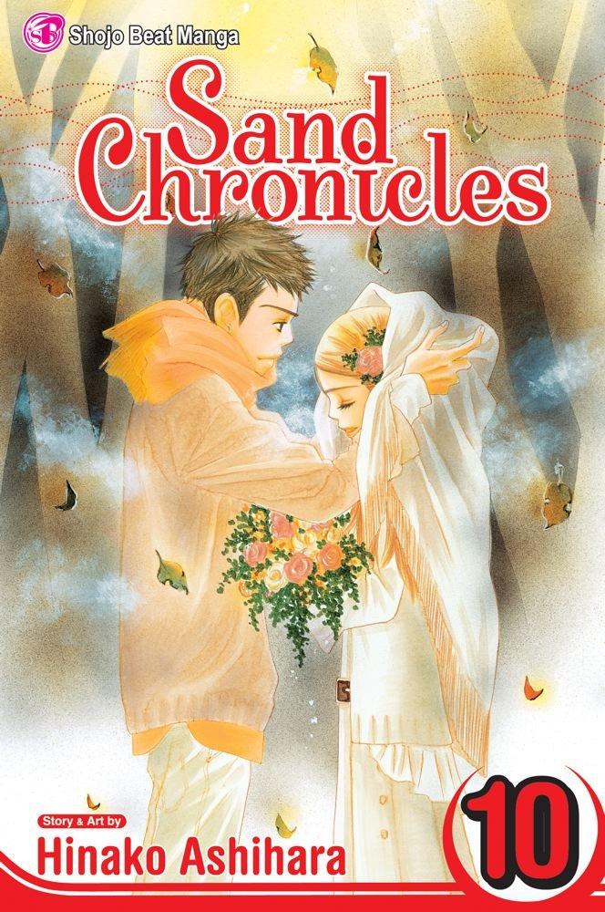 Sand Chronicles 10 by VIZ Media LLC