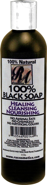 RA Cosmetics 100% African Black Soap - Liquid 8 oz. (Pack of 2)