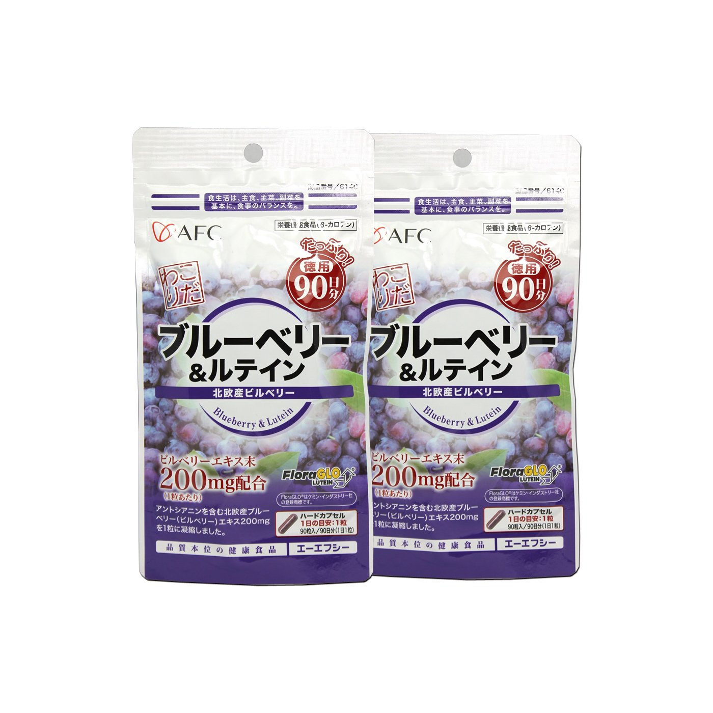AFC Blueberry + lutein for 6 months (90 days series * 2 sets)