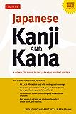 Japanese Kanji & Kana: (JLPT All Levels) A Complete Guide to the Japanese Writing System (2,136 Kanji and 92 Kana)