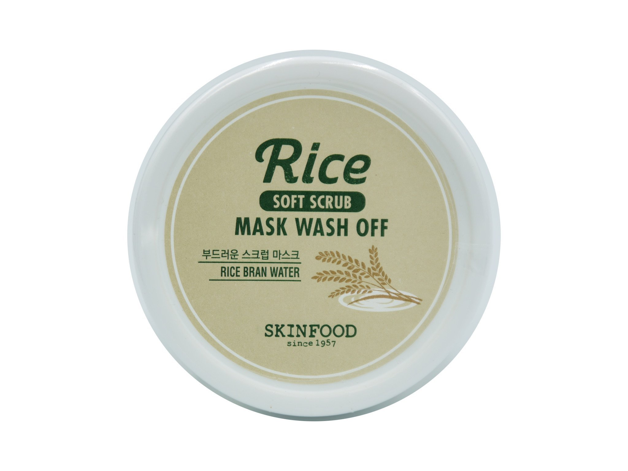 Skinfood Facial Mask Rice Wash Off - 3.52 Oz