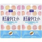 【セット品】DHC 20日善玉菌ダイエット 2個セット