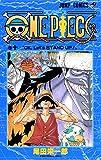 ONE PIECE 10 (ジャンプコミックス)