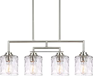 "Kira Home Monroe 28"" Modern 4-Light Island Light, Free Swinging Center Arm + Hammered Glass Shades, Adjustable Hanging Height, Brushed Nickel Finish"