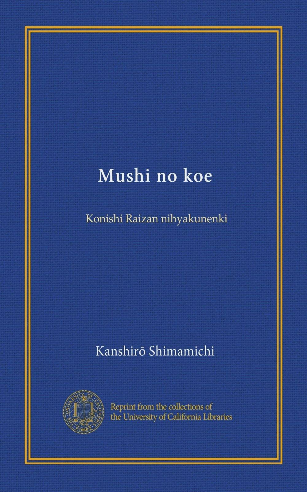 Mushi no koe (Vol-1): Konishi Raizan nihyakunenki (Japanese Edition) pdf