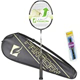 FANGCAN N90 III Ultralight High-grade Professional Carbon Fiber Badminton Racket with Protection Bag