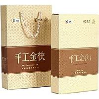 中茶 中粮集团 湖南安化黑茶 2018年金花茯砖 手工金茯礼盒装 1kg