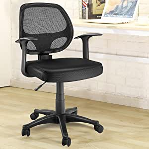 Amazon Com Kovalenthor Adjustable Ergonomic Mesh Swivel Computer Office Chair Adjustable Office Chair Back Swivel Computer Desk Chair Chair With Adjustable Height Kitchen Dining