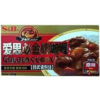 S&B爱思必金牌咖喱(原味)100g