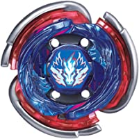 ShoppingCardio Generic 4D System Beyblade Set