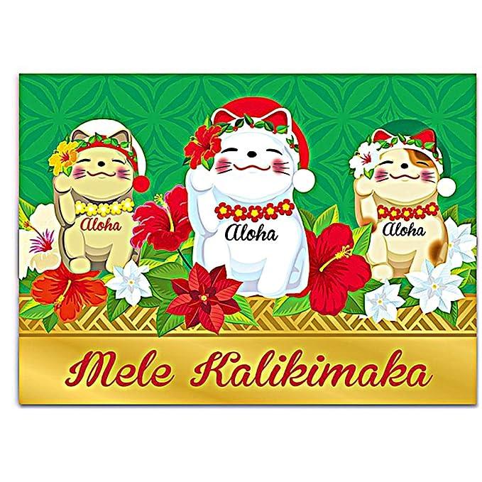 Mele Kalikimaka Christmas Cards.Hawaiian Asian Maneki Neko Good Luck Cat Mele Kalikimaka