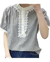(フムフム) fumu fumu レディースファッション トップス シャツ 白 レース 半袖 ブラウス レディース 刺繍 3色