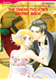 The Greek Tycoon's Defiant Bride - The Rich, the Ruthless and the Really Handsome #2