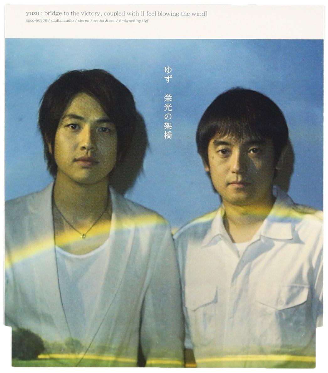 栄光 の 架橋 「栄光の架橋」の楽譜/おとタマ - Ototama