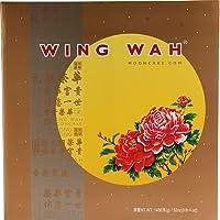 Wing Wah 元朗荣华 七星伴月月饼1480g(香港原装,非广东生产)(礼盒)