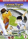 Campeones - Temporada 1, Parte 1 [DVD]