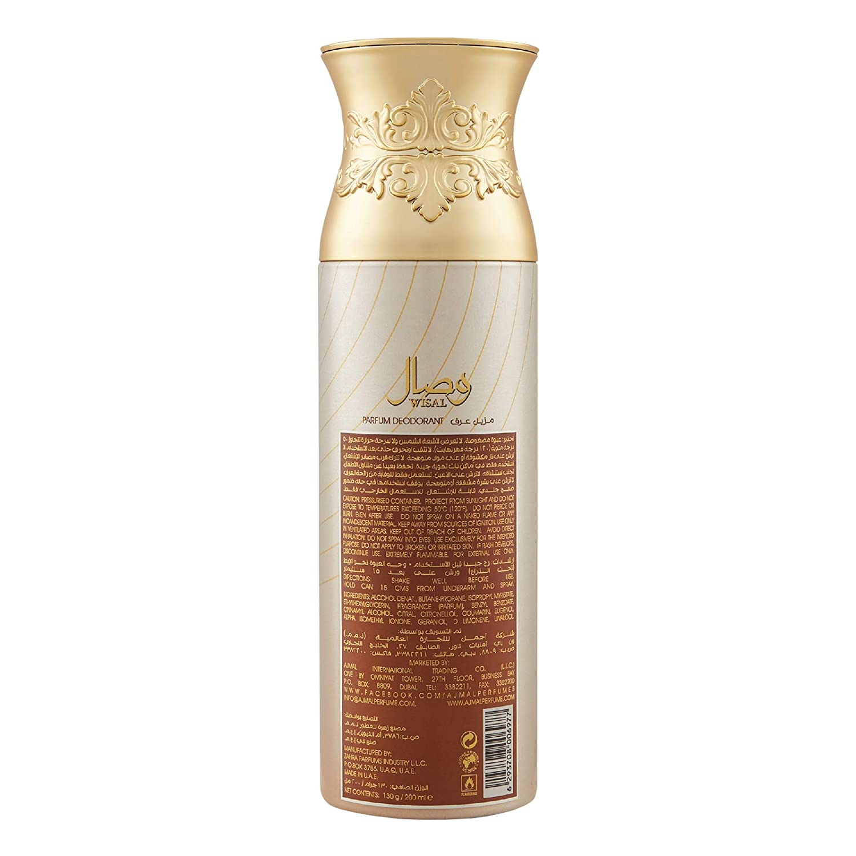 Ajmal Wisal Perfume Deodorant For Women