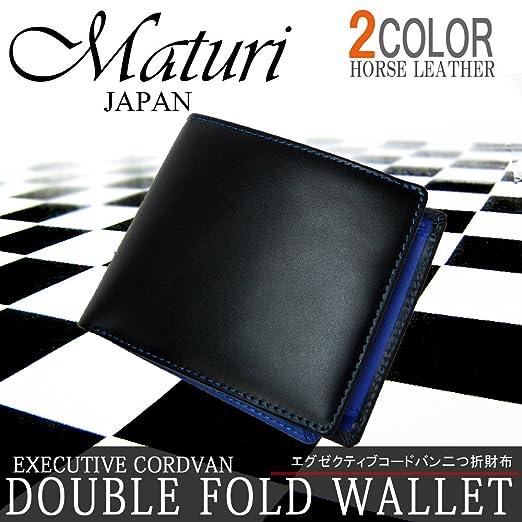 7ee36894b78f Amazon.co.jp: [マトゥーリ]Maturi エグゼクティブ コードバン 二つ折財布 黒×BL MR-009: 服&ファッション小物