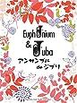 ユーフォニアム&チューバアンサンブル de ジブリ