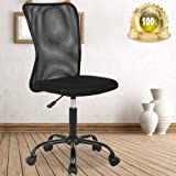 Ergonomic Office Chair Desk Chair Executive Chair with Back Support Mesh Rolling Swivel Computer Gaming Chair Modern Adjustable Height Task Works Office Chair for Women Men