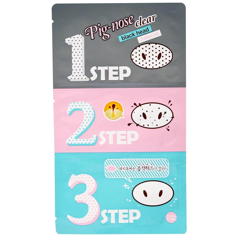 Holika Holika Pig Nose Clear Black Head 3 Step Kit 10pcs 8806334341688