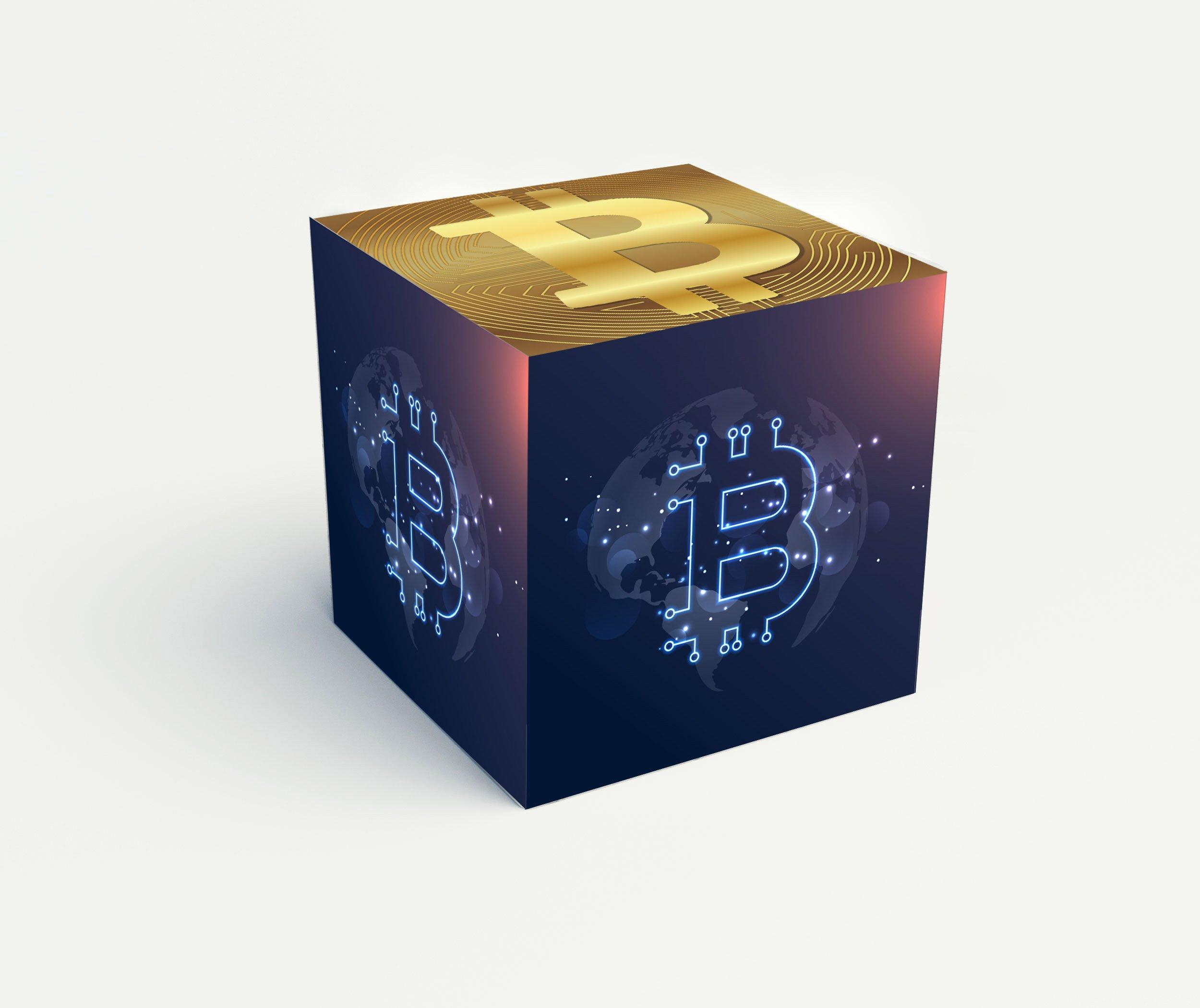 Bitcoin Dark Blockchain Block 4-in-1 / Indoor Bean Bag Ottoman Pouf Cube Table, 17.75'' x 17.75'' x 17.75''