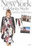 New York Celebrity Style