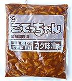 エスフーズ 加熱調理済 こてっちゃん コク味噌味 業務用 1kg×2袋 要冷蔵