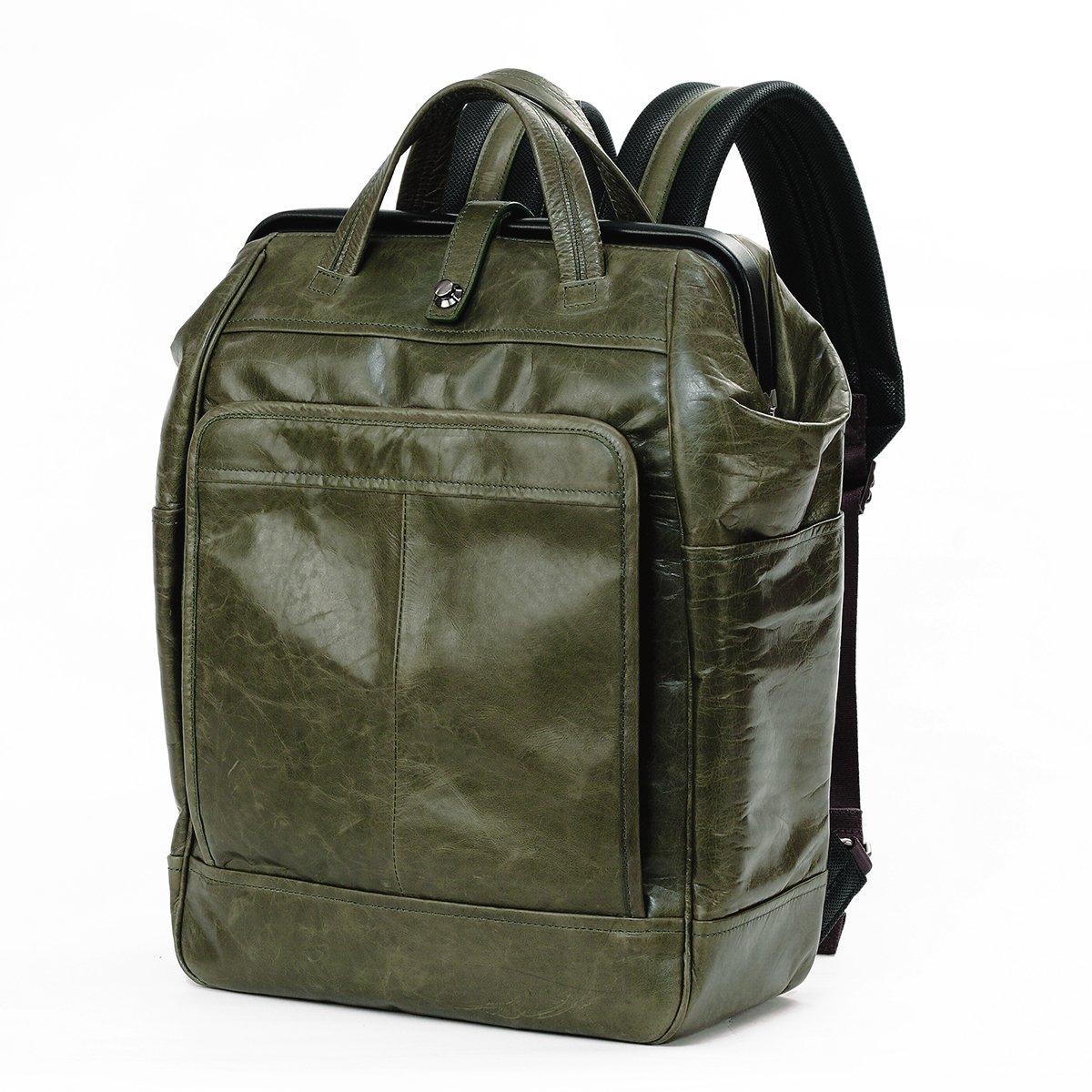 [アートフィアー] リュック 豊岡鞄 馬革 カバロ メンズ レディース B01N6S1G54 グリーン グリーン