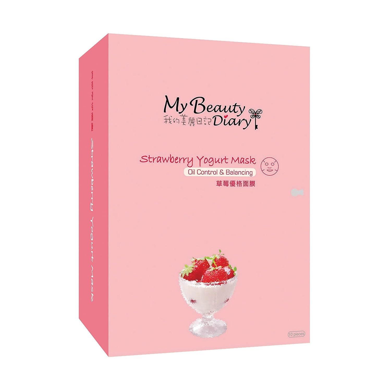 Strawberry yogurt facial