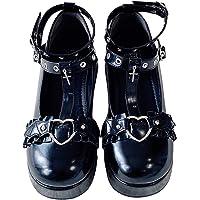 BB BEROBELLO FASHION IS AN ATTITUDE Harajuku Gothic Punk Lolita Shoes Halloween Cosplay Platform Wedge Pumps