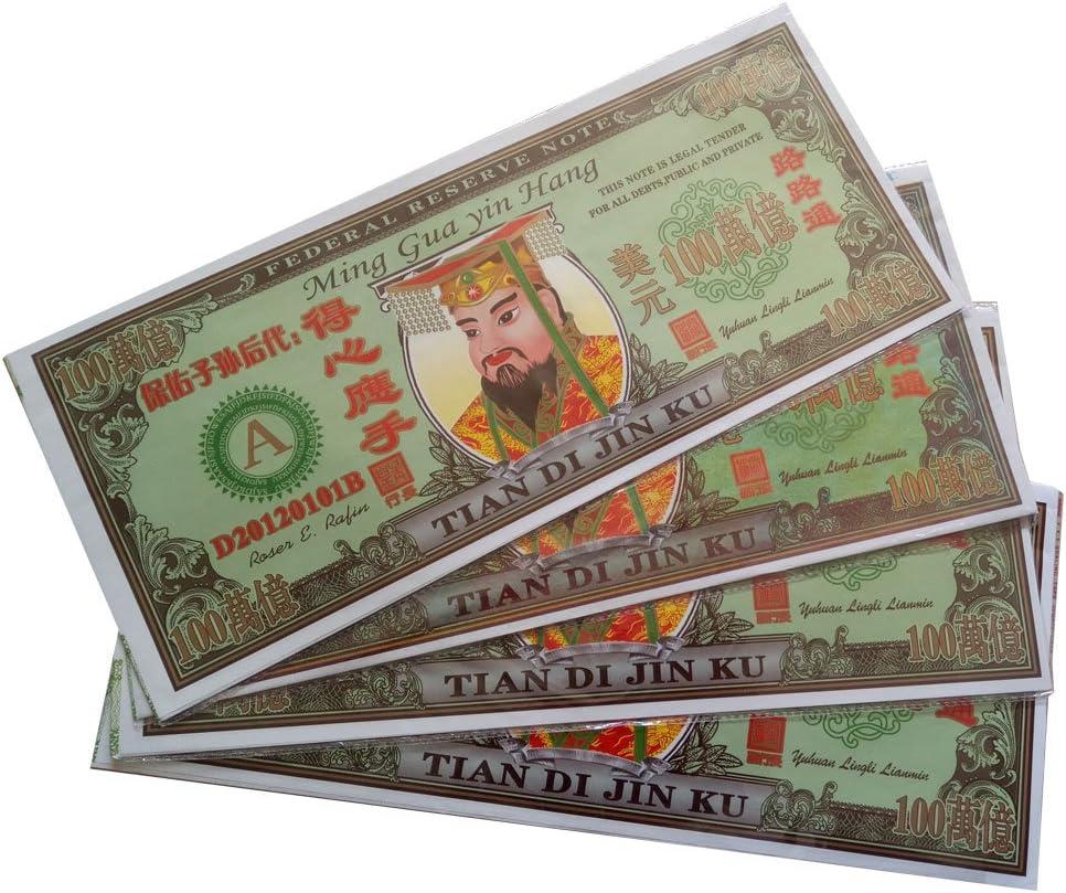 - Caiyuan Gungun ZeeStar Chinese Joss Paper Money $5,000,000,000,000,000 280 Piece Ancestor Money