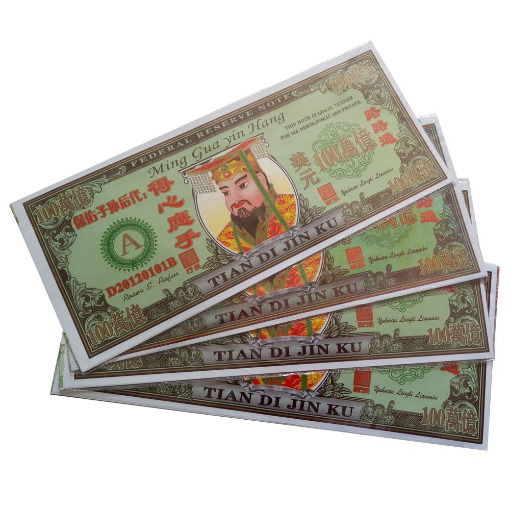 Chinese Joss Paper Money - 100 Quadrillion Giant Hell Bank Note 17 x 7.5 inches - U.S. Dolla,25 PCS