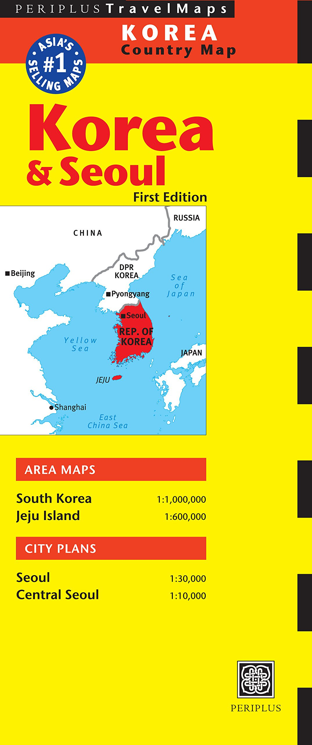 Print Seoul Subway Map 2017.Korea Seoul Travel Map Second Edition Periplus Travel Maps
