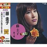 藤圭子 3 CRD-3003