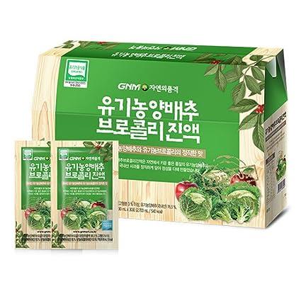 GNM Natures Quality Organic Cabbage Juice 90 ml 30 cápsulas ...