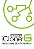 iClone 6 Standard [Download]