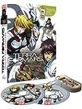 Terra Formars - Coffret Collector Dvd 1/2 + Clé USB [Non censuré]