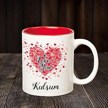 kulsum name stylish