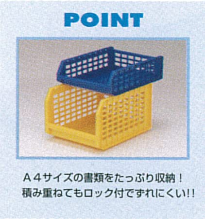 Izumikasei des coloré Place Mettez Small-Kun Bleu 3500 KB (Largeur 27,5 ~ Dos 35,8 ~ Hauteur 11.1 cm): Amazon.es: Juguetes y juegos