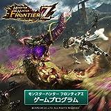 モンスターハンター フロンティアZ ゲームプログラム【HR99まで無料】 [ダウンロード]