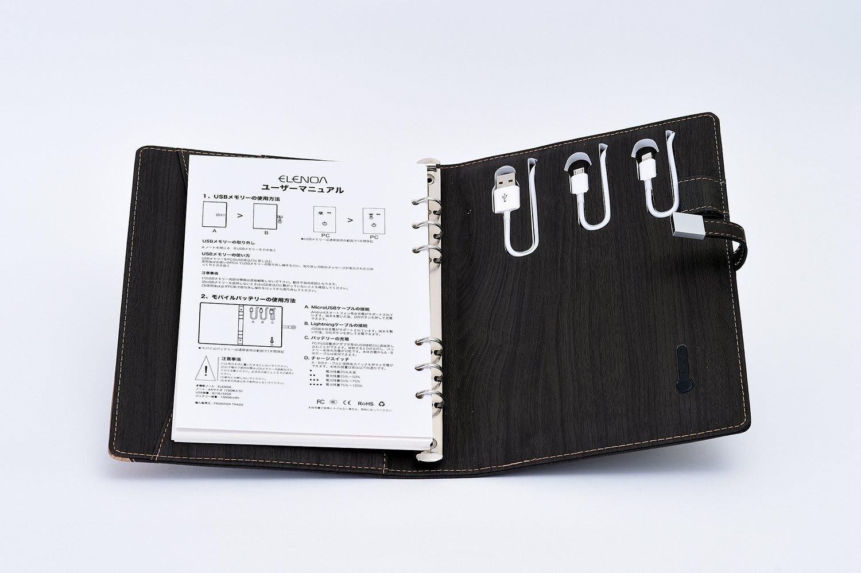 次世代型システム手帳『ELENOA(エレノア)』モバイルバッテリー・USBメモリー(8/16/32GB)内蔵[ブラウン] (8GB)