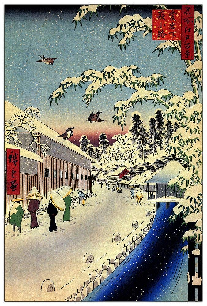 ArtPlaza TW93037 Hiroshige Utagawa - Yabu Lane Decorative Panel 27.5x39.5 Inch Multicolored